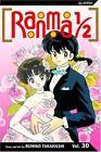 Ranma 1/2, Vol. 30 by Rumiko Takahashi (2005, Paperback)