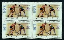 Macau 1972 Olympic Games in Munich Germany (1v Cpt, B/4) MNH