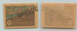 Azerbaijan-1922-SC-50-mint-inverted-surcharge-f6172
