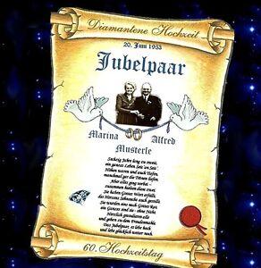 Diamantene Hochzeit 60 Hochzeitstag Geschenk Urkunde Diamanten