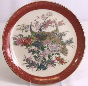 Vintage-Decorative-Plate-SATSUMA-JAPAN-6-034-Gold-Accent-PEACOCK-BIRD-DESIGN