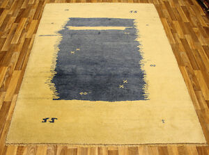 Image Is Loading Fine Persian Gabbeh Rug Wool 230 X170 Cm