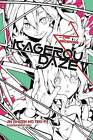 Kagerou Daze: Vol. 5: (Novel) - The Deceiving by Jin, Sidu (Paperback, 2016)