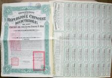 B9042, China 58% Lung-Tsing-U-Hai Railway Bond, 500 Frances Loan 1921