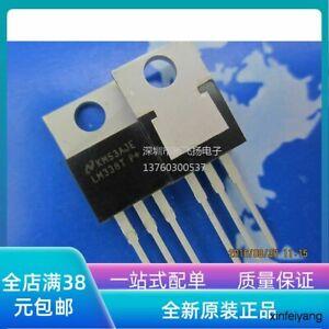 10PC LM338T NS TO-220 three-terminal regulator Adjustable Regulator