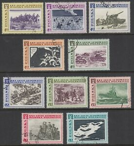 POLAND-1968-PEOPLE-039-S-ARMY-FINE-USED-SET-OF-STAMPS