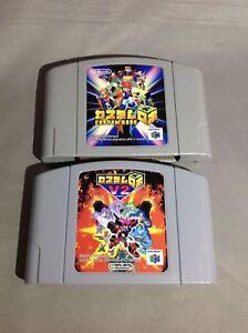 s5-Custom-Robo-1-V2-Nintendo-64-N64-JAPAN