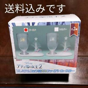 Frozen2 premium Shining fiber coaster with premium cup Gold color from Japan