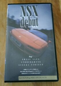 Best-Motoring-International-Vol-38-NSX-Debut-VHS-Special-Japan