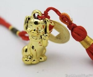 """YEAR of the DOG GOOD LUCK CHARM 1/"""" Chinese Zodiac HIGH QUALITY Feng Shui Brass"""