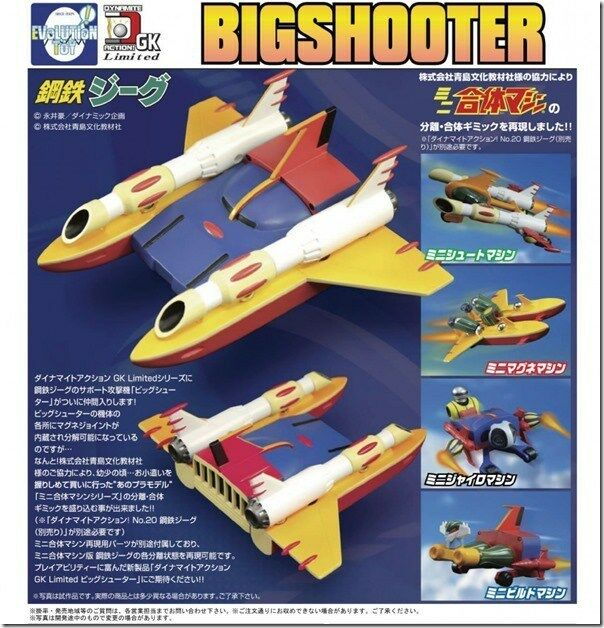 Evolution Spielzeug Dynamite Action Gk Limited Big Shooter From Kotetsu Jeeg