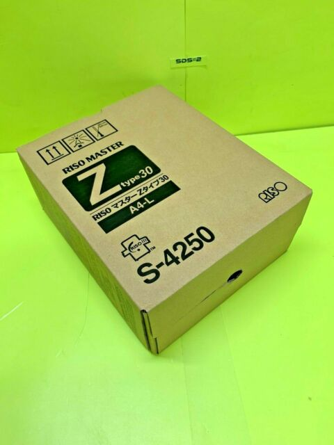 4 Master Rolls Compatible With Riso S-4250 For Risograph Z Type 30 A4 Z30 S4250