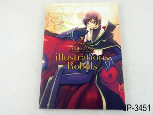 Code Geass Illustrations Rebels Japanese Artbook Japan Anime Book US Seller