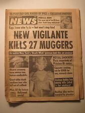 Weekly World News 1-29-1985. Princess Diana Cover! Rob Lowe!  Melissa Gilbert!