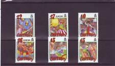 GUERNSEY - SG942-947 MNH 2002 THE CIRCUS