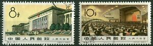 PR China Briefmarken gestempelt stamps used Mi. Nr. 564 - 565 S41 comp. Set 1960