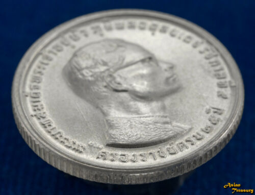 1971 THAILAND 10 BAHT Y#92 KING RAMA IX 25 ANNIVERSARY OF REIGN SILVER COIN UNC