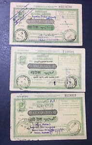 Vintage Lottery Malaysia 1983 Pakistan old  used 3pcs