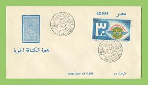 Egypt-1985-Scouts-Anniversary-First-Day-Cover