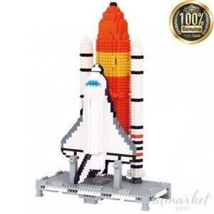 Nouveau Nanoblock Espace Centre Edition Deluxe Nan-nb017 Jouet Véritable De