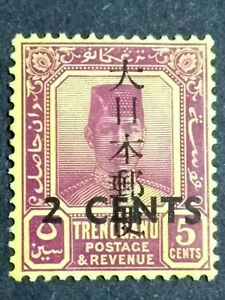 Malaya-1943-Trengganu-Overprint-Japanese-Occupation-Dai-Nippon-2c-On-5c-1v-MLH