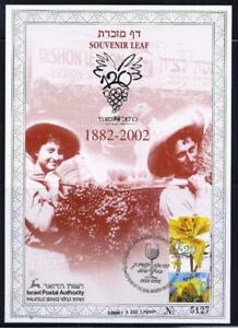 ISRAEL-2002-STAMPS-120-YEARS-OF-WINE-INDUSTRY-SOUVENIR-LEAF-CARMEL-423