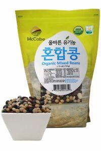 McCabe-USDA-ORGANIC-Mixed-Bean-1-75-Pound