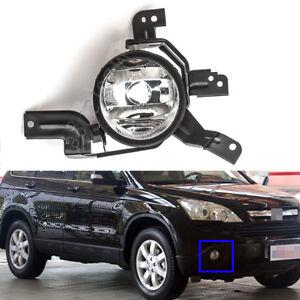 Right-Side-Front-Bumper-Fog-Driving-Light-Lamp-FOR-Honda-CRV-CR-V-2007-2008-2009
