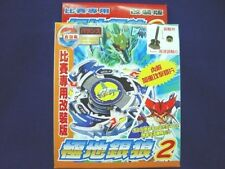 NEW BEYBLADE A-39 Wolborg 2+ Launcher & Ripcord RARE