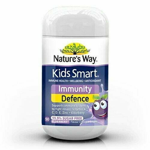 NATURE'S WAY KIDS SMART IMMUNITY DEFENCE 50 CHEWABLE TABLETS ELDERBERRY FLAVOUR