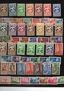54-Timbres-neufs-Afrique-Equatoriale-Francaise