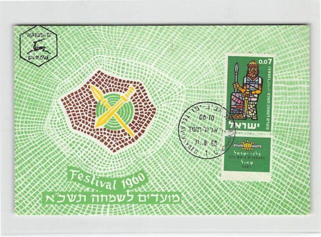 ISRAEL MK 1960 KÖNIG SAUL KING ROI REI CARTE MAXIMUM CARD MC CM d9985