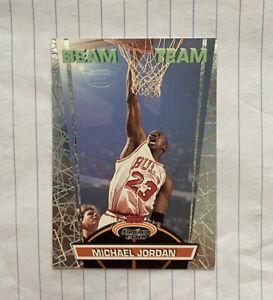 """1992 Michael Jordan Stadium Club Beam Team """"Members Only"""" #1 HOF Bulls NM Topps"""