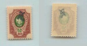 Armenia-1919-SC-102-mint-handstamped-c-black-f7146