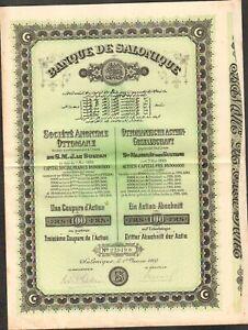 BANQUE DE SALONIQUE (EMPIRE OTTOMAN) (V)