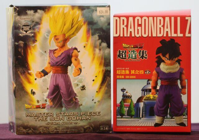 Figura Dragon ball Son Gohan Goku Anime Figurine 23 cm with box