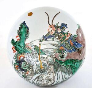 Vintage-Chinese-Famille-Rose-Verte-Porcelain-Cover-Box-Dragon-Immortal-Figure