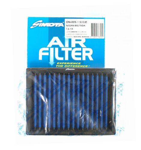 Power Air Filter for Nissan Juke 1.6 10-17/_SENTRA/_Micra//March/_Note/_ALMERA/_PULSAR