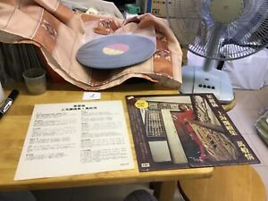 a941981 Frances Yip  葉麗儀 EMI LP 上海灘 萬般情 (D)