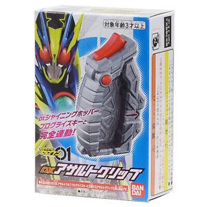 Bandai-Kamen-Rider-Zero-One-01-DX-Assault-Grip-Henshin-Toy