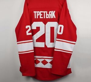 Vladislav Tretiak  20 1980 Miracle On Ice Hockey Jersey Team CCCP ... 652476c39