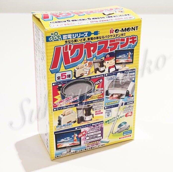 Re-Ment Petit Electric Appliance Part 2 - No.4 (Discontinued item)