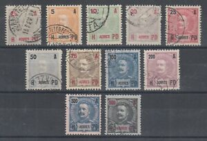 Azores-Sc-101-111-used-1906-King-Carlos-definitives-complete-set-sound