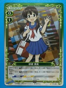 Shinryaku! Ika Musume Squid Girl Card Precious Memories TCG Card 01-087 FOIL