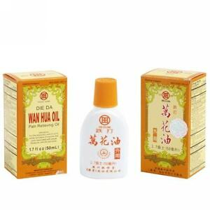 Jingxiutang-Brand-Die-Da-Wan-Hua-Oil-External-Analgesic-1-7-fl-oz