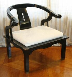 Image Is Loading Vintage Black Lacquer Chinese Horseshoe Lounge Chair  Modern