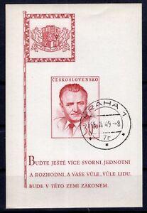 CZECHOSLOVAKIA 1948 - SOUVENIR SHEET SC# 367 USED - Haßfurt, Deutschland - CZECHOSLOVAKIA 1948 - SOUVENIR SHEET SC# 367 USED - Haßfurt, Deutschland
