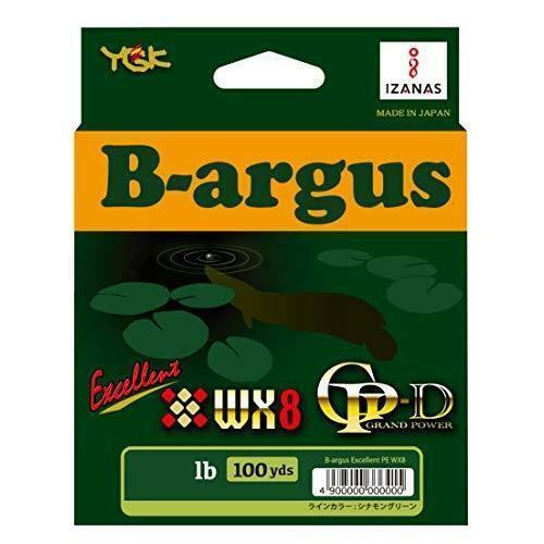 YGK YOZ-AMI B-argus excellent PE WX8 100yds Uguisu Green 80lb