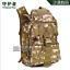 miniature 18 - 40L-Outdoor-Backpack-Tactical-MOLLE-Assault-Pack-Military-Gear-Rucksack