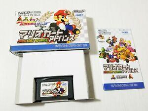 Nintendo Gameboy Advance Mario Kart Advance Japan 0329A25